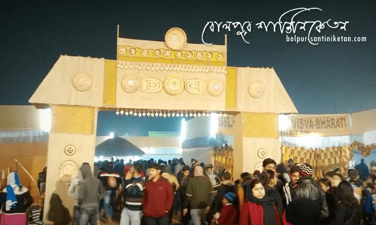 Cultures & Festivals