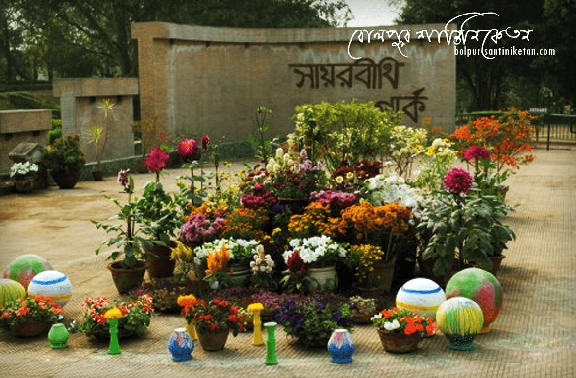 Shyor Bithi Park